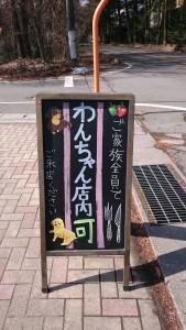 3.11ブログ用③