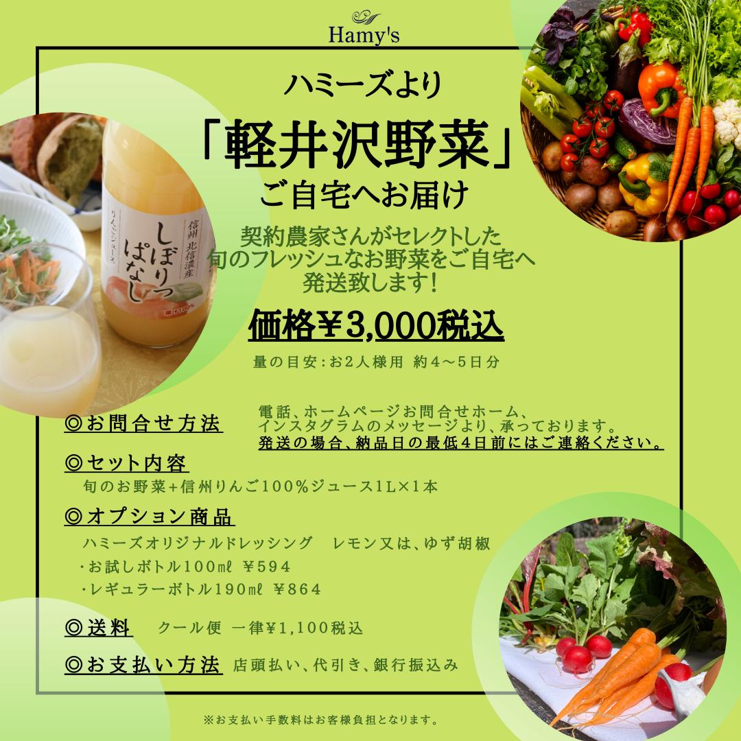 2020野菜ギフト インスタ用